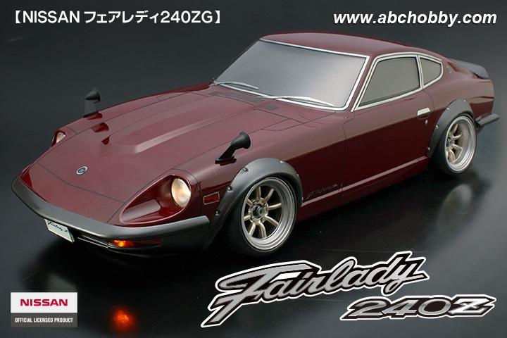 ABC-Hobby NISSAN Fairlady 240ZG Body Set 1:10