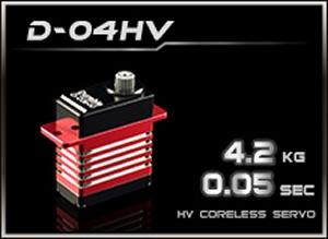 Power-HD Digital HV Servo D-04HV