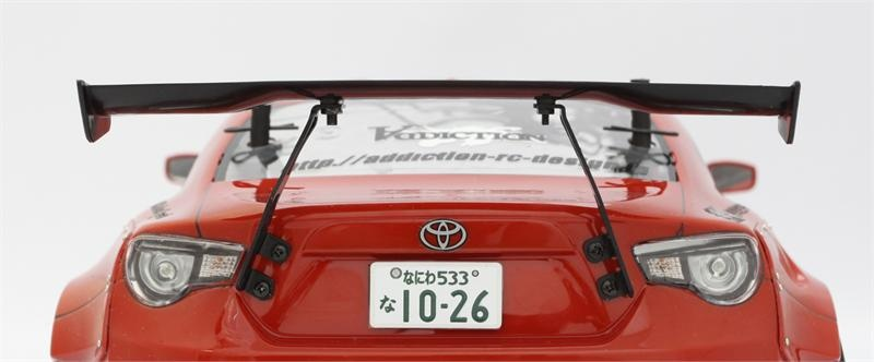 REAR MOUNT WING STAY / BLACK
