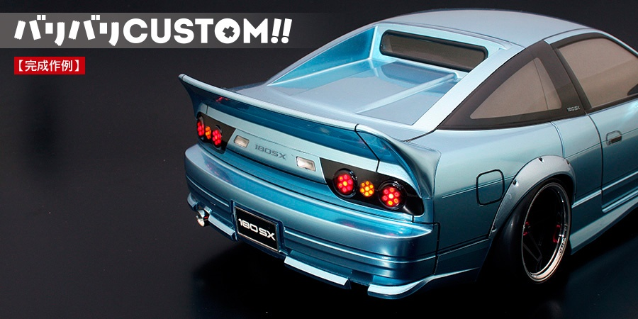 Rear Bumper for Nissan 180SX and Sileighty 1:10