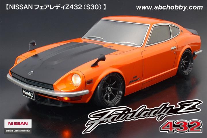 ABC-Hobby NISSAN Fairlady Z432 (240Z) Body Set 1:10