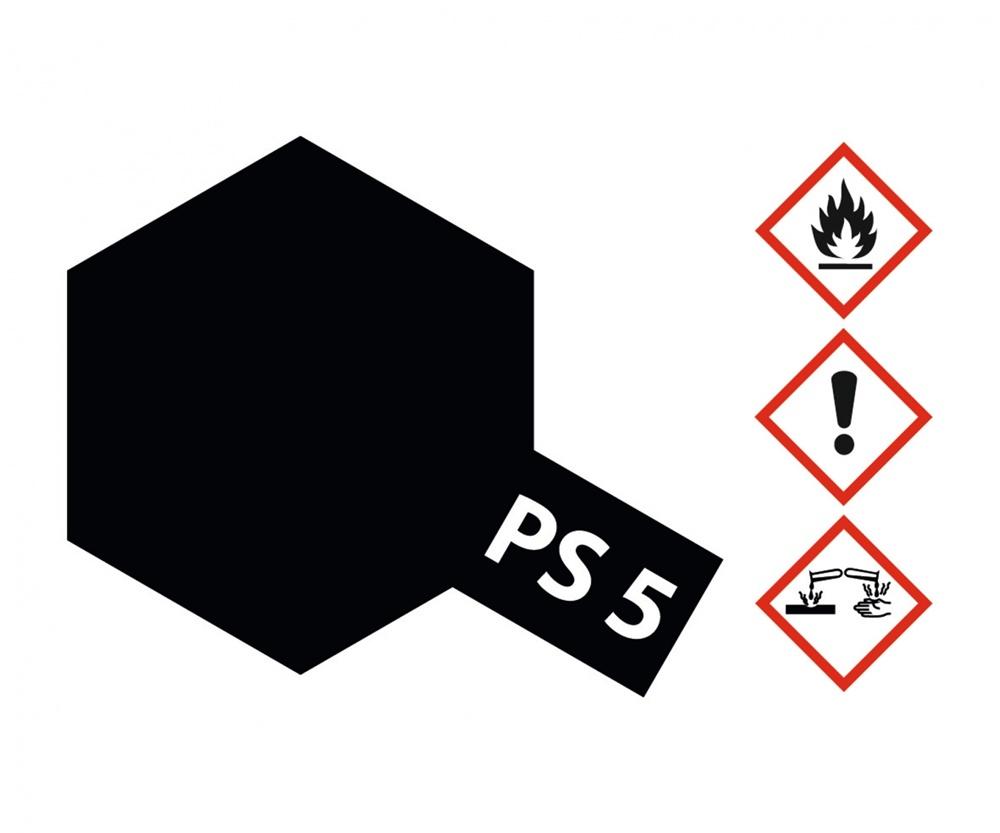 PS 5 black
