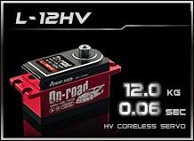 Power-HD Digital HV Servo L-12HV